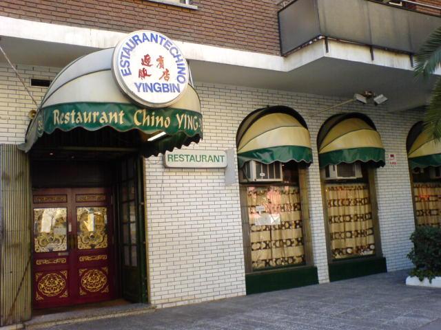 Restaurante Ying Bin