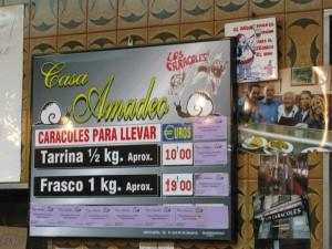 04 Casa Amadeo
