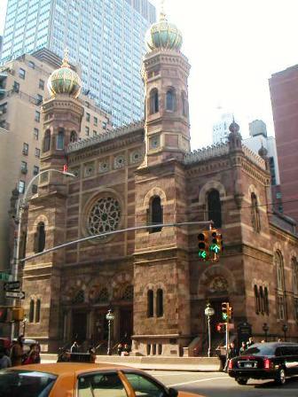 IV Sinagoga